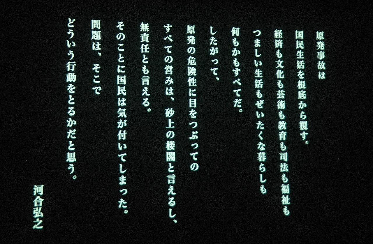 DSC_7714 (1280x838)
